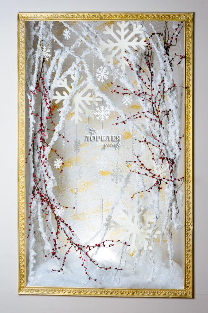 Снежные ветки от Лорелея декор