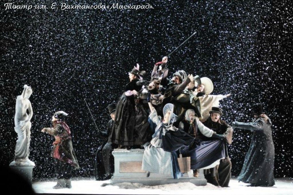 Снег на сцене
